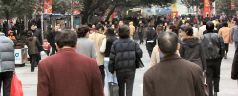 A crowd