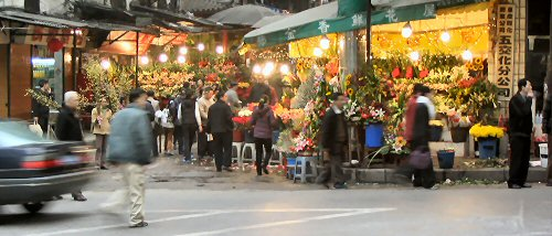 entrance to the flower market