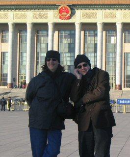 Tiananmen Square Tech Support
