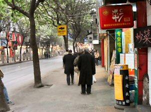 A crowded sidewalk